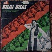 Bhai Bhai - Soundtrack