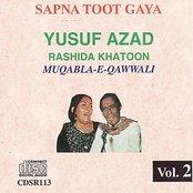 Sapna Toot Gaya