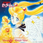 Pretty Soldier Sailormoon Series Memorial Music Box