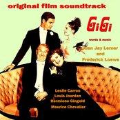 GiGi Original Film Soundtrack