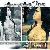 Cambodian Rocks, Volume 1