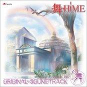 Mai-HiME Original Soundtrack Vol. 2