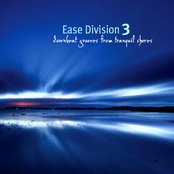 Ease Division 3