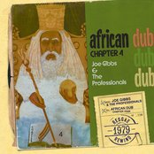 African Dub All-Mighty Chapter 4