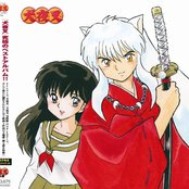 InuYasha Best Song History