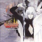 Castlevania: Minuet of Dawn & Akumajo Dracula: Cross of the Blue Moon