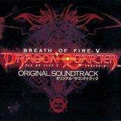 Breath of Fire V: Dragon Quarter Original Soundtrack