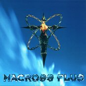Macross Plus - Original Sound Track II