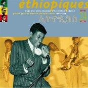 Best of Ethiopiques - L'âge d'or de la musique éthiopienne (Golden Years of Ethiopian Music)