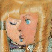 Turn-A Gundam OST 2 - Dianna & Kihel