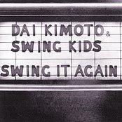 Swing It Again