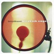 Playback Singers