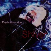 Psychodissection
