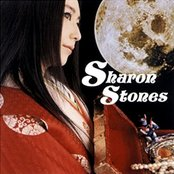 Sharon Stones