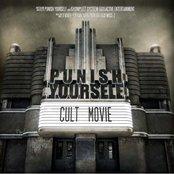 Cult Movie / Sexplosive Locomotive