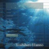 Duze - Yoshihiro Hanno