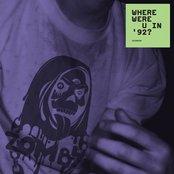 Where Were U In '92
