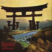 album Master Musicians Of Bukkake 'St' 7 Inch by Master Musicians of Bukkake