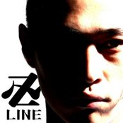 卍LINE