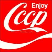 Enjoy CCCP (disc 1: Danza)