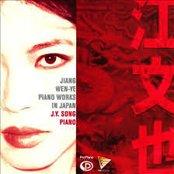 Jiang Wen-Ye Piano Works in Japan