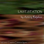 LAST.STATION compilation