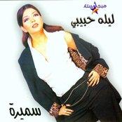 Lila Habiby