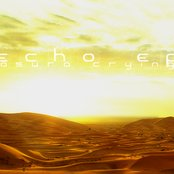 Echo (EP 2012)