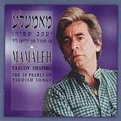 Mamaleh - The 18 Pearls of Yiddish Songs