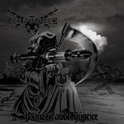 Panzerfaust Justice