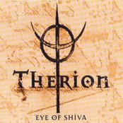 Eye of Shiva