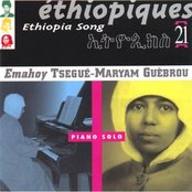Éthiopiques 21: Ethiopia Song