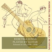 Rebetika songs played by guitar Recorded in USA 1930-1950