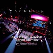 Blade Runner: Esper Edition (disc 2)