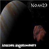 Amalthea Magnetosphere
