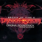 Breath of Fire V Original Soundtrack (disc 2)