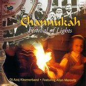 Channukah - Festival Of Lights