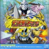 Digimon Best Evolution