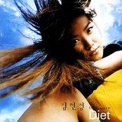 Kim Hyun Jung Vol.5