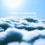 Glashaus II (Jah Sound System)