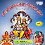 Shri Vedanta Desika Sthothra Mala - Vol-1
