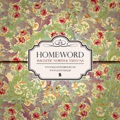 Home:Word (Deluxe Edition)
