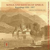 Songs and dances of Epirus 1 Recordings 1930 - 1957