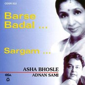 Barse Badal...Sargam...