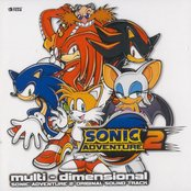 Multi-Dimensional: Sonic Adventure 2 Original Soundtrack (disc 1)