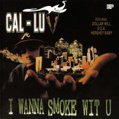 I Wanna Smoke Wit U