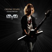 CRYING STARS -STAND PROUD!-