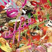 Pop The Glock (Ellen Allien Remix)