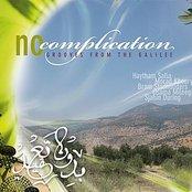 No Complication