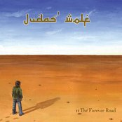 The Forever Road